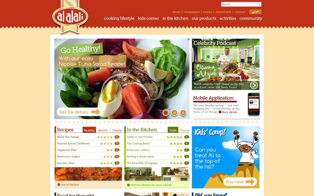 Web Design for Al Alali - Freelance Brisbane Web Designer